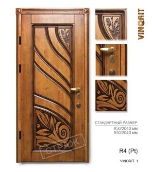 """Входные двери """"Страж"""" PATINA. Модель R4 (Pt) vinorit 1."""