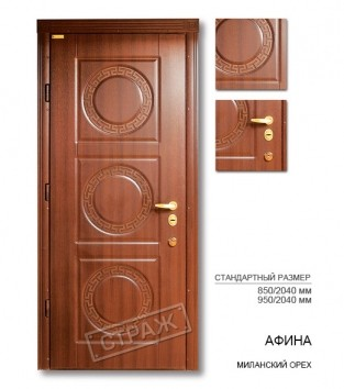 """Входные двери """"Страж"""" PRESTIGE. Модель Афина, цвет миланский орех."""