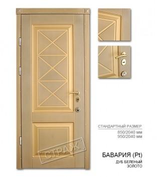 """Входные двери """"Страж"""" PRESTIGE. Модель Бавария(Pt), дуб беленный золото."""