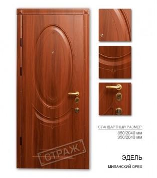 """Входные двери """"Страж"""" PRESTIGE. Модель Эдель, цвет миланский орех."""