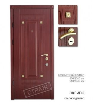 """Входные двери """"Страж"""" PRESTIGE. Модель Эклипс, цвет красное дерево."""