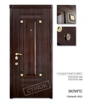 """Входные двери """"Страж"""" PRESTIGE. Модель Эклипс, цвет темный орех."""