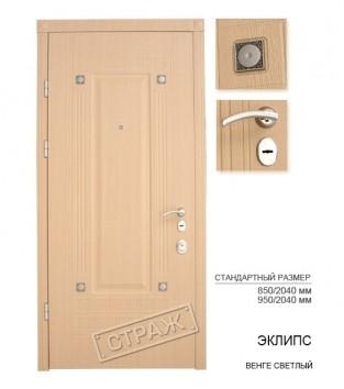 """Входные двери """"Страж"""" PRESTIGE. Модель Эклипс, цвет венге светлый."""