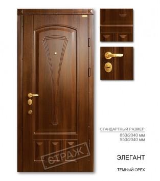 """Входные двери """"Страж"""" PRESTIGE. Модель Элегант, цвет темный орех."""