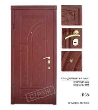 """Входные двери """"Страж"""" PRESTIGE. Модель R38, цвет красное дерево."""