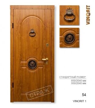 """Входные двери """"Страж"""" STABILITY. Модель 54 vinorit 1"""