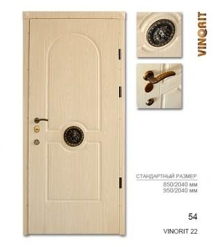 """Входные двери """"Страж"""" STABILITY. Модель 54 vinorit 22"""
