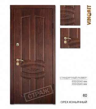 """Входные двери """"Страж"""" STABILITY. Модель 60, цвет орех коньячный"""