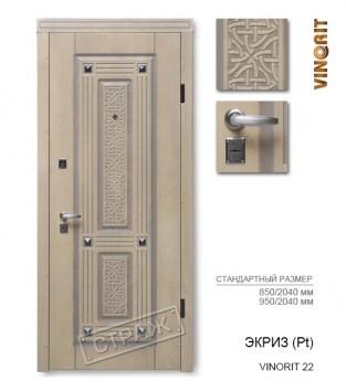 """Входные двери """"Страж"""" STABILITY. Модель Экриз (Pt) vinorit 22"""
