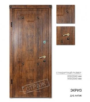"""Входные двери """"Страж"""" STABILITY. Модель Экриз, цвет дуб антик."""