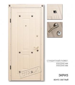 """Входные двери """"Страж"""" STABILITY. Модель Экриз, цвет венге светлый."""