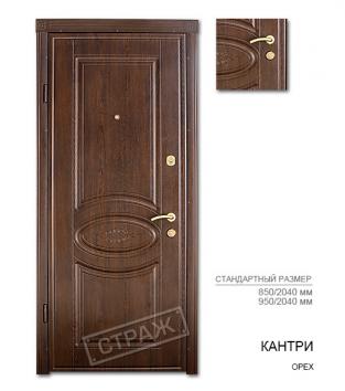 """Входные двери """"Страж"""". Модель Кантри, цвет орех."""