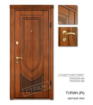 """Входные двери """"Страж"""". Модель Турин(Рt), цвет светлый орех."""