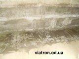 Фото  1 Виатрон-4 , проникающая проффесиональная гидроизоляция бетона. Легко наносится , действует бесконечно. 2092847
