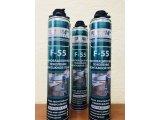 Фото 1 Пена монтажная Ferom+ F-55 Professional 336158