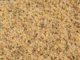 Фото 1 Песок строительный 327608