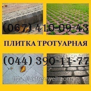 Вибропресованная плитка Решотка парковочная (цвет на сером цементе)