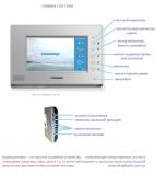 Видеодомофон цветной Commax CDV-71AM