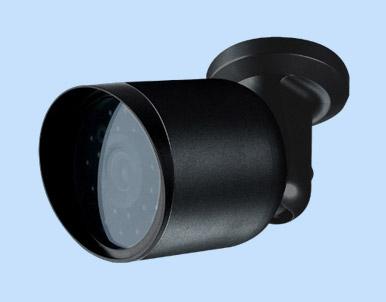Видеокамера день-ночь наружной установки с ИК подсветкой и кронштейном в комплекте AVTech KPC136D