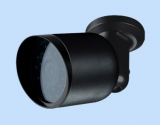 Видеокамера день-ночь наружной установки с ИК подсветкой и кронштейном в комплекте AVTech KPC136ZETP