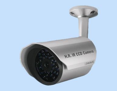 Видеокамера день-ночь наружной установки с ИК подсветкой и металлическим кронштейном в комплекте AVTech KPC139E