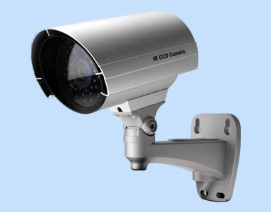 Видеокамера день-ночь наружной установки с ИК подсветкой и металлическим кронштейном в комплекте AVTech KPC-148E