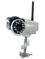Видеокамера IP LUX- J601-WS -IR