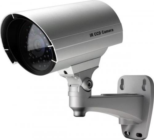 Відеокамера KPC-148ZCP