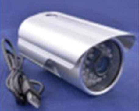 Видеонаблюдение Камера Lux 711SD