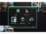 Видеорегистратор LUX LS-9808H