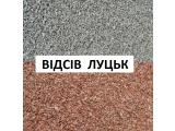 Отсев (гранит , базальт) Луцк