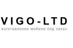 Виго ЛТД
