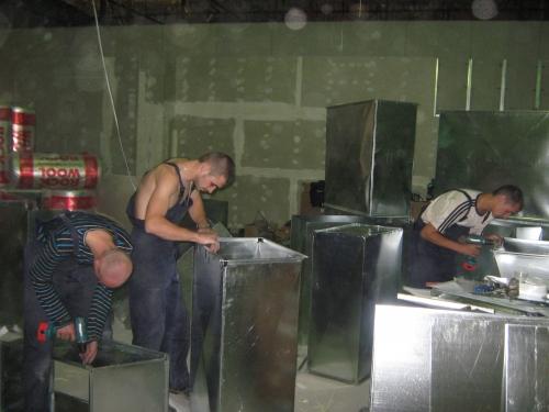 Виготовлення та встановлення вентиляційних систем, систем повітряного та водяного опалення, централяного кондиціювання.