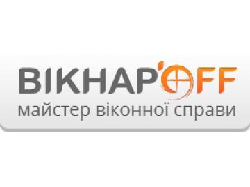 ВИКНАРЕВ