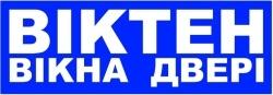 ВИКТЕН