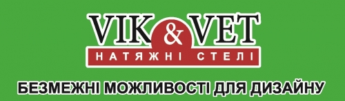 Vik&Vet