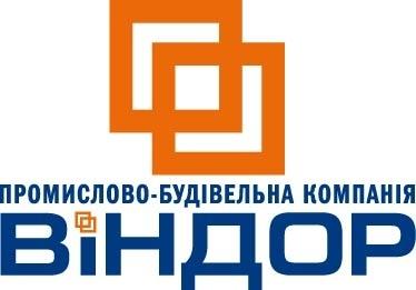 ВИНДОР, ПСК