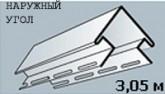 Виниловый сайдинг Альта профиль, угол наружный коллекция Престиж