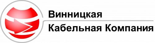 Винницкая Кабельная Компания, ООО