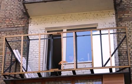Вынос балкона Правый берег