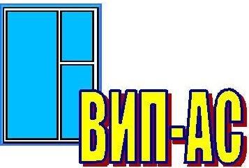 ВИП-АС-СЕРВИС