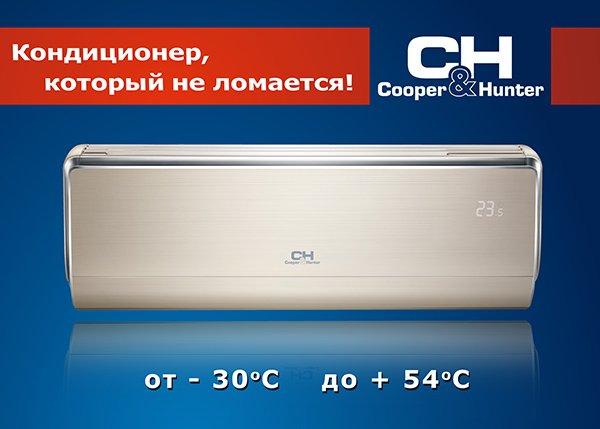 Фото 6 Кондиціонери та теплові насоси зі складу за оптовими цінами. 329313