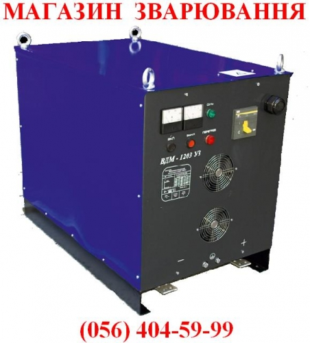 Выпрямитель сварочный многопостовой ВДМ-1203 У3. Кол-во постов, не более 8 Номинальный сварочный ток, А 1250
