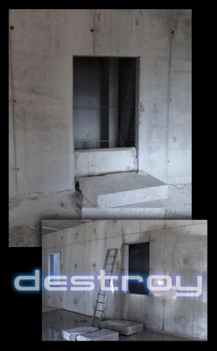 Вырезать проем в стене. Резка бетона алмазная, без пыли. Киев. Алмазное сверление бетона.