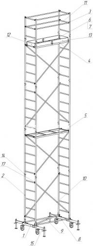 Вышка тур (высотой рабочей зоны до 10,65 м. )