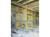 Купить Вышку-туру строительную передвижную 1,2х2,0 м.