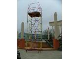 Вышка-тура строительная 2,0х2,0 м.