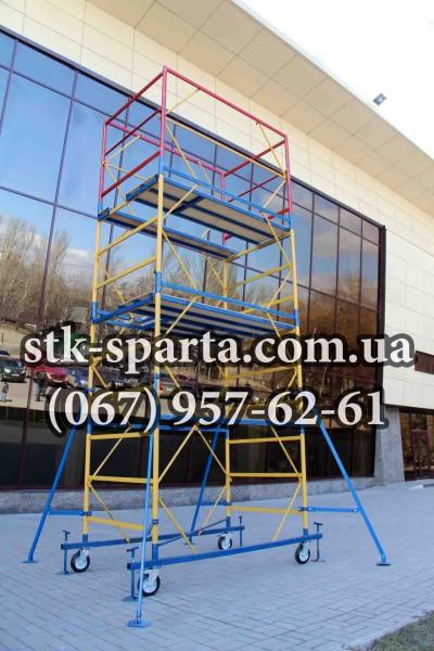 Вышки-туры и подмости СПАРТА (строительные леса и любые металлоконструкции)