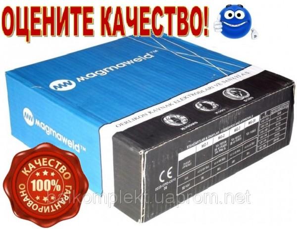 сварочная проволока ,mg-2, св08г2с, er70s-6