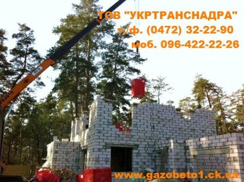Высококачественный газобетон, (газоблок) ААС